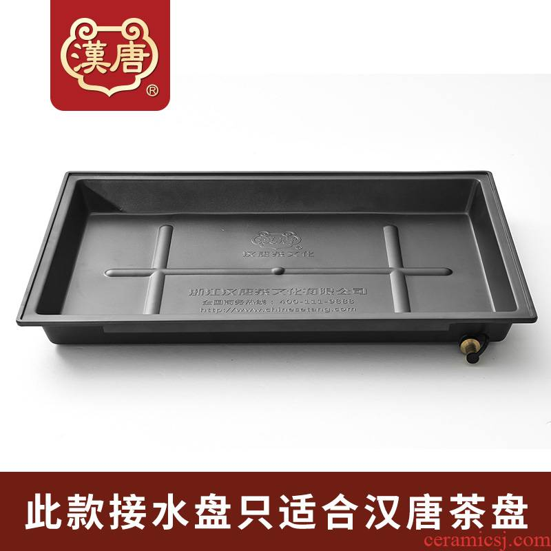 Han and tang dynasties tea tray parts drawer storage dish tray with a drain plastic tapping water pans refined auspicious rectangle