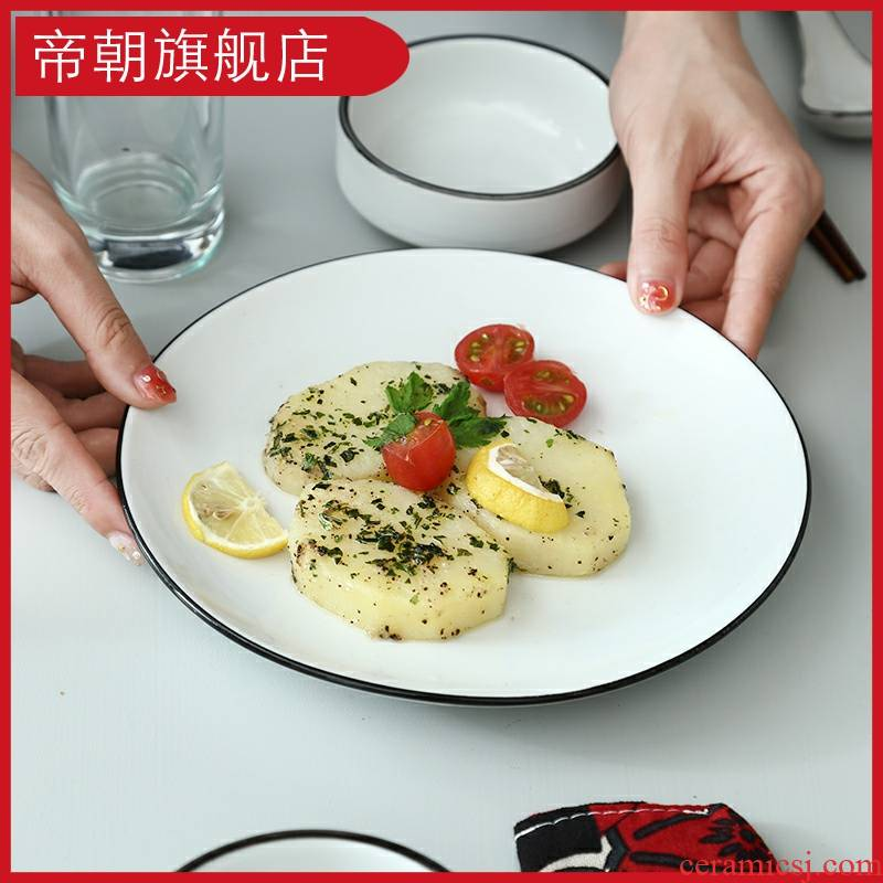 Emperor the dishes tableware household contracted boreal Europe style ceramic tableware Japanese creative ceramic plate