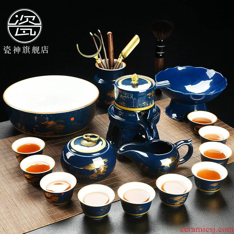 Porcelain god ji blue pottery and Porcelain of new Chinese style kung fu tea set the semi - automatic lazy stone mill make tea, suit the teapot teacup