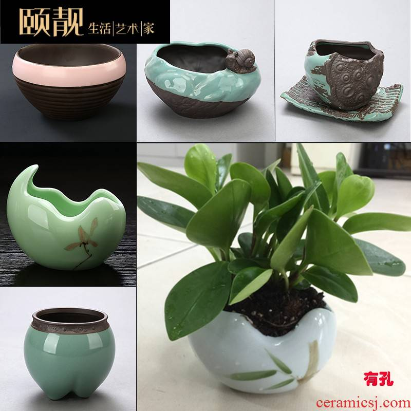 Celadon hand - made contracted creative fleshy flowerpot ceramic plant meat meat small basin clearance specials zhuang zi indoor move