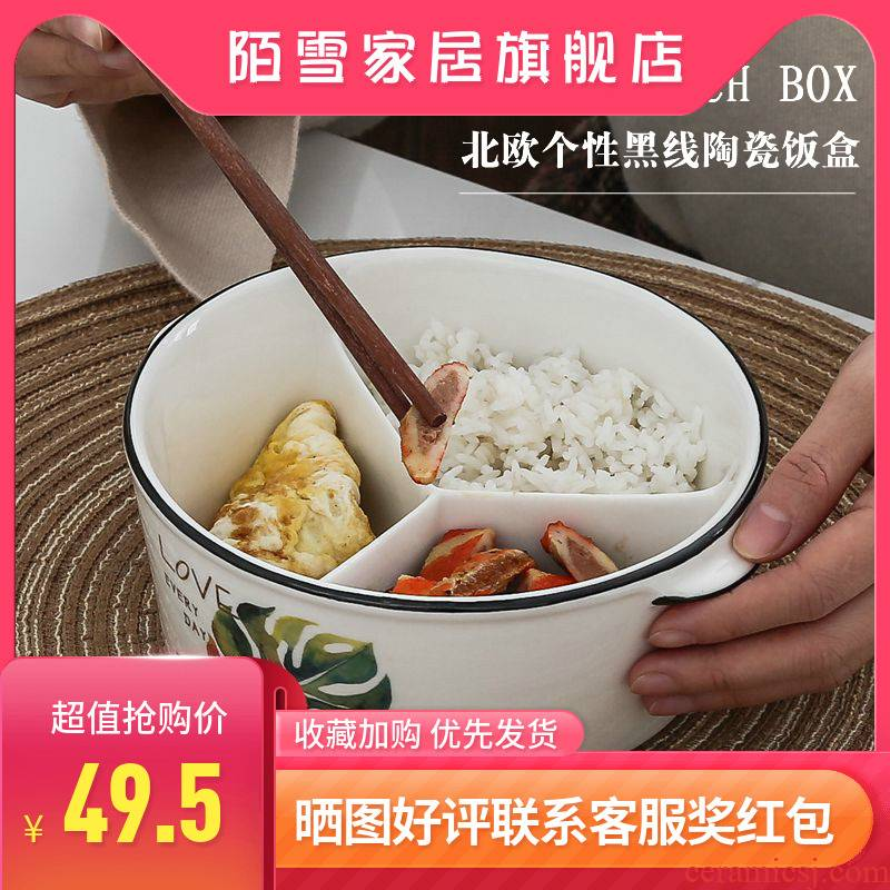 Ceramic lunch box circular means the black seal microwave space working lunch meal bowl cassette cover crisper