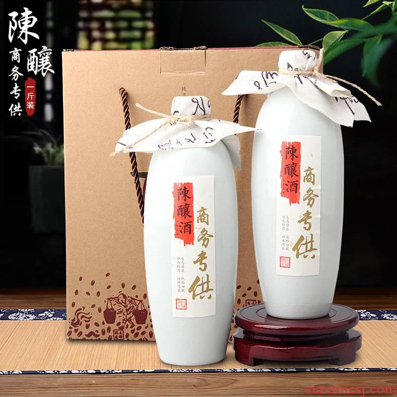 Jingdezhen ceramic bottle 1 catty crack glaze sealing small jar home wine pot liquor mercifully wine