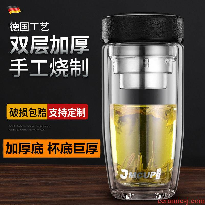 New thickening glass double - layer chicago-brewed goose egg cup business men and women automotive glass portable screen pack tea cups
