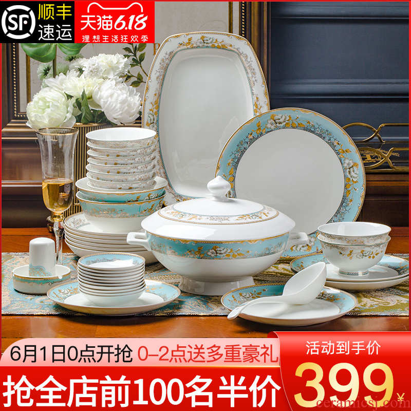 Ou wedgwood China jingdezhen suit dishes domestic high - grade ipads China tableware dishes suit household contracted porcelain