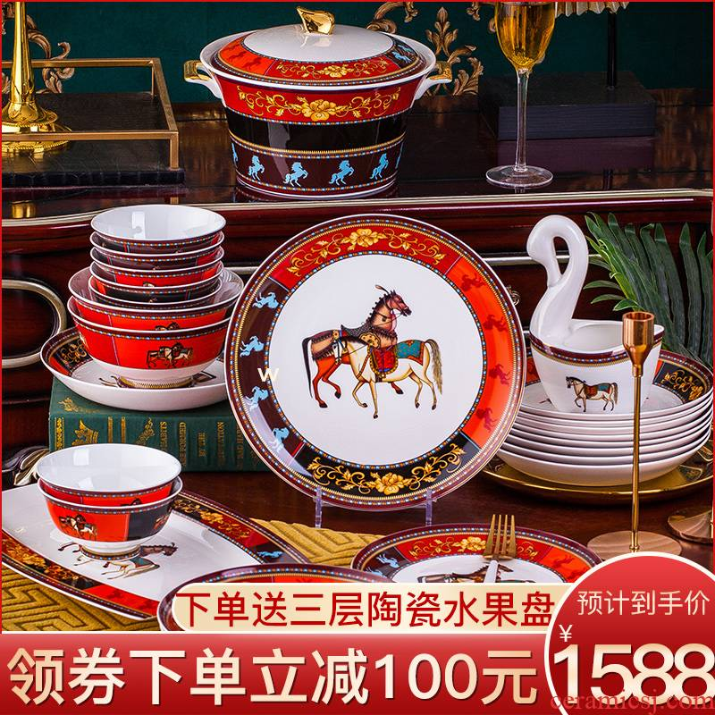 Tende jingdezhen suit dishes home European high - grade ipads China tableware contracted American dishes suit household