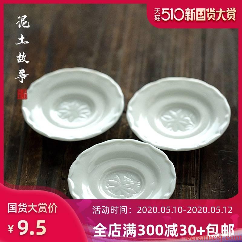 Dehua white porcelain cup mat ceramic tea saucer insulation pad kung fu tea cups tap tea accessories zen Chinese wind