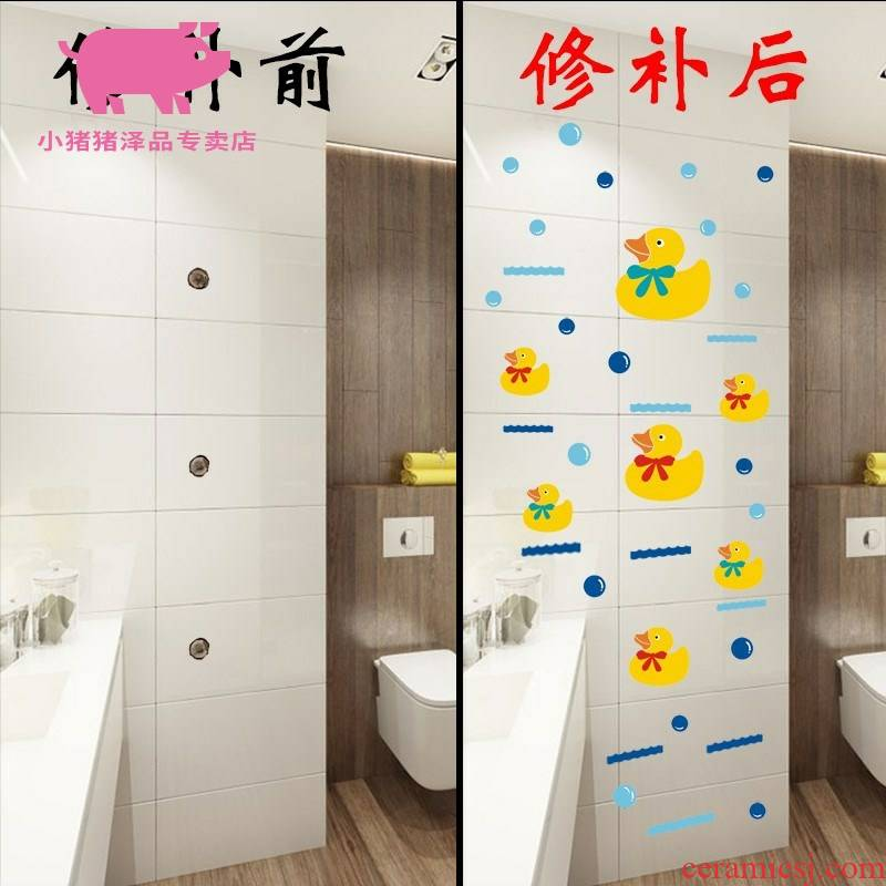 . Modesty perforation, lovely bathroom wall tiles decorated simple stickers paste filling the hole wall hole hole hole in the home