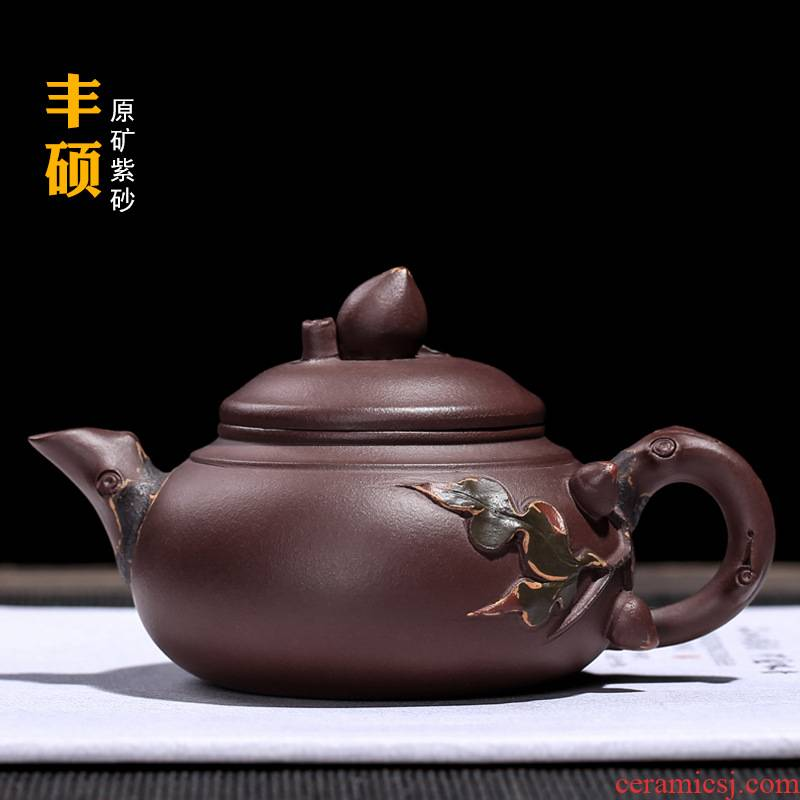 Yixing purple sand teapot of ink product ore old purple clay pot of rich all hand travel invoice pot of tea set