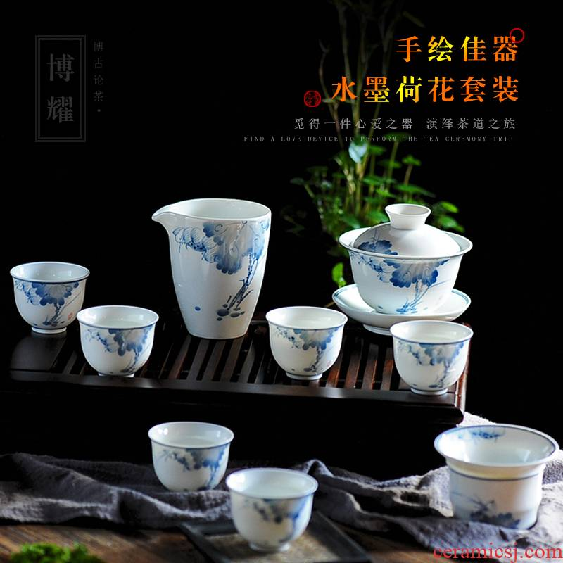 Bo yiu-chee kung fu tea set of a complete set of household porcelain jingdezhen small set of hand - made of ceramic teapot teacup tea sea