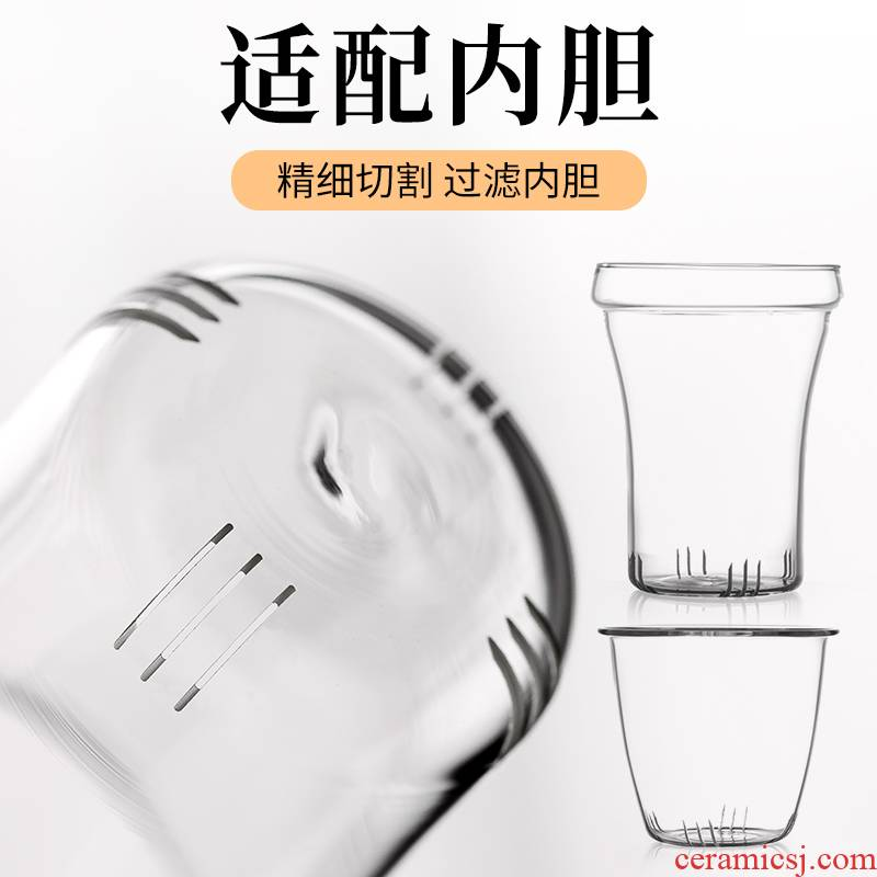 ZuoMing right implement separation more transparent heat - resistant glass filter cup tea cup inner accessories