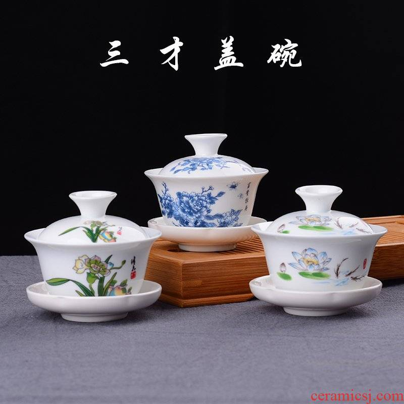 Hui shi tureen kung fu tea cups set three to bowl of a complete set of blue and white porcelain cup white porcelain tea bag in the mail