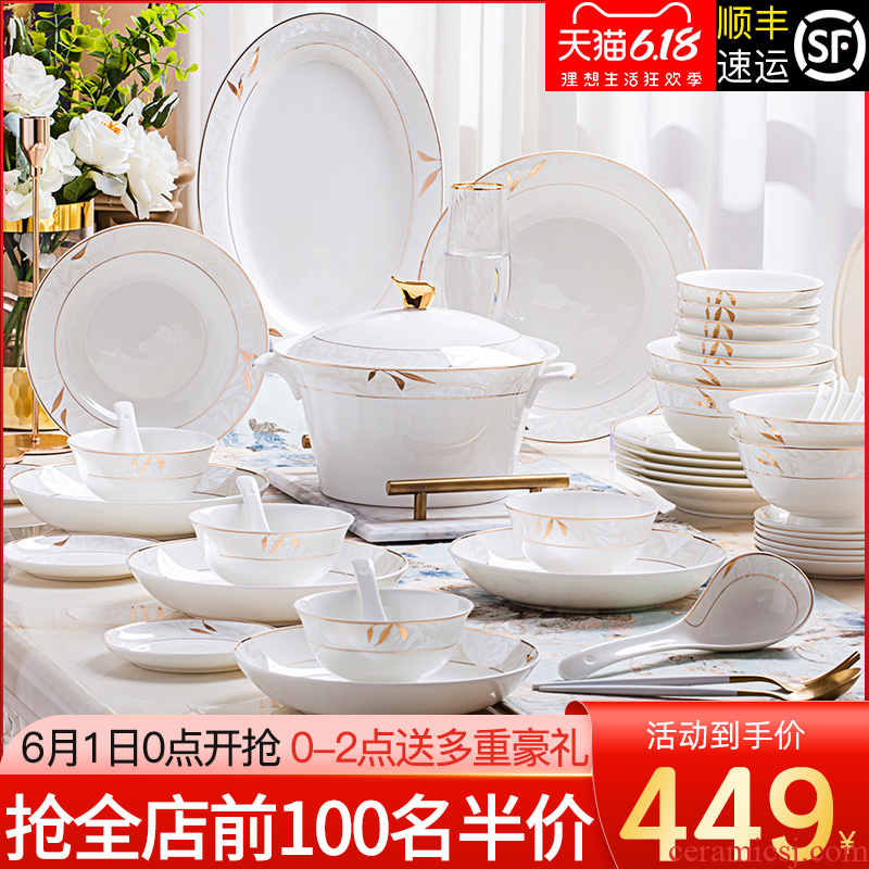 Dishes suit household European contracted high - grade ceramic Dishes jingdezhen ceramic tableware suit household gifts