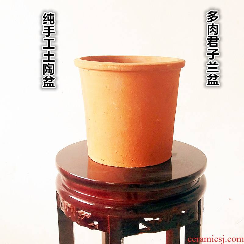 Thick black pottery clay red clay permeability clivia fleshy flower POTS potted bonsai creative manual mud made of baked clay full package of mail