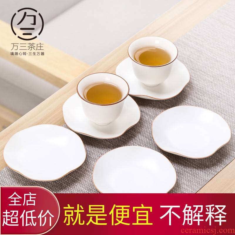 Three thousand tea kungfu tea accessories up white cup mat saucer tea tea art creative tea cup mat