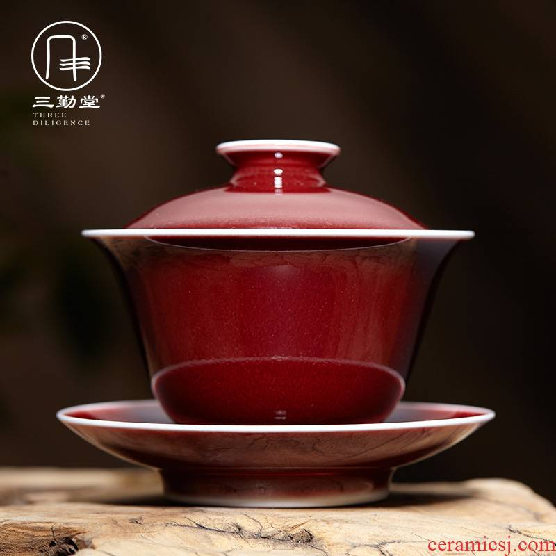 The three regular ruby red tureen large jingdezhen ceramic cups S11030 kung fu tea set three traditional craft to use