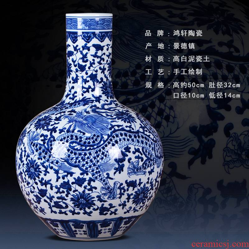 Blue and white porcelain vase furnishing articles of jingdezhen ceramics modern classical Chinese style household decorates sitting room ornaments handicrafts