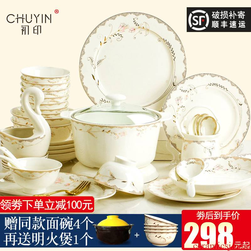 Dishes suit household European - style ipads China jingdezhen creative Dishes up phnom penh Chinese portfolio cutlery sets a gift