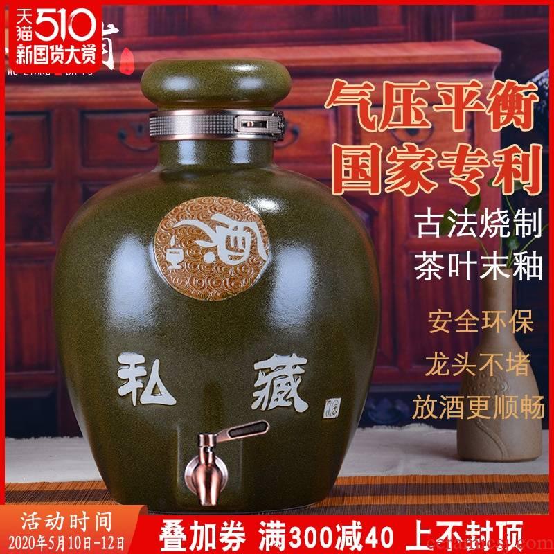 Jingdezhen ceramic jar at the end of the mercifully tea jars how it 10 jins 20 jins 30 jins of 50 kg is leading