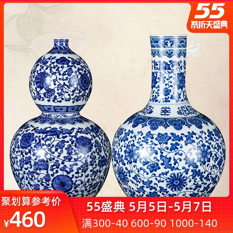 Jingdezhen ceramics vase hand - made archaize large Chinese blue and white porcelain is sitting room adornment is placed on the gourd lotus flower