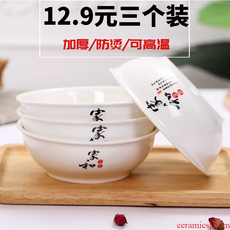 Bo view 6 inch pull big rainbow such as bowl beef soup bowl prevent hot household preservation bowl bowl for food noodles microwave tableware