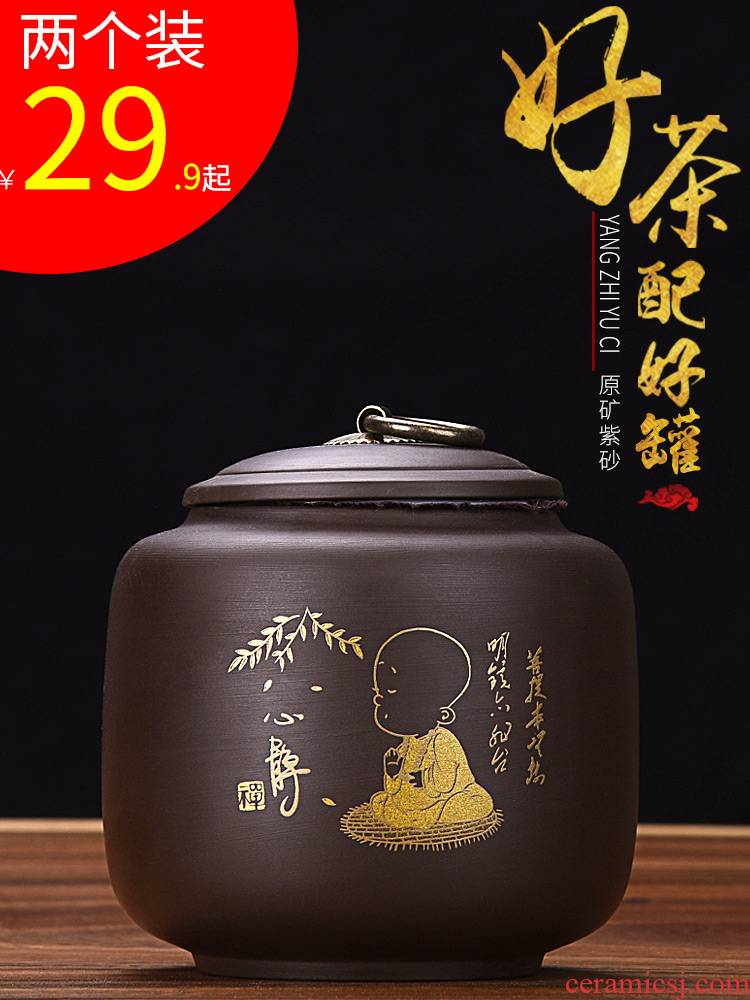 HaoFeng violet arenaceous caddy fixings kung fu tea set home puer tea pot seal storage tanks tea accessories