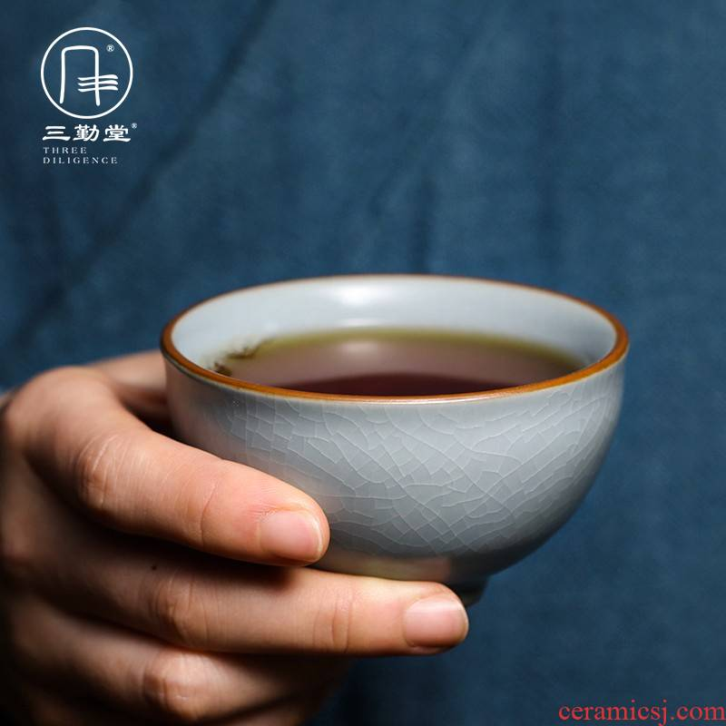 The three frequently your up master cup of jingdezhen ceramic cups sample tea cup S44042 kung fu tea set personal single CPU