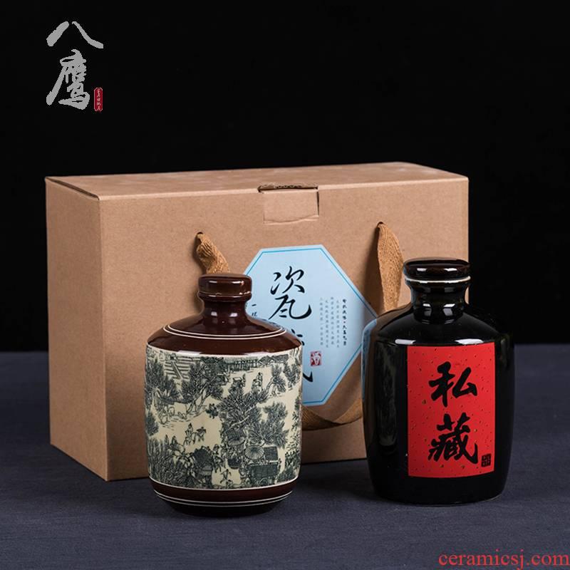 1 kg bottle wine box packaging carton package 2 handbags ceramic bottle packaging box customization