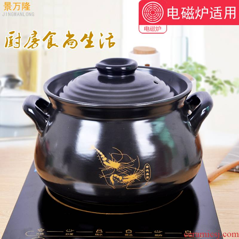 Induction cooker for general ceramic casserole gas pot domestic high temperature resistant stone bowl of soup pot stew health casserole in clay pot