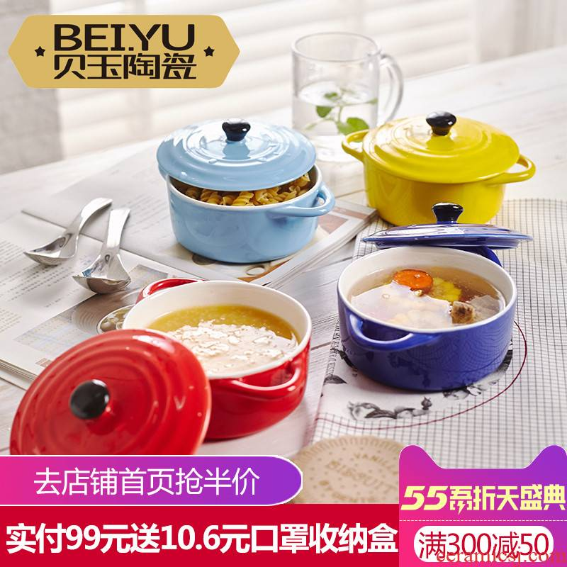 BeiYu ceramic terms rainbow such as bowl with cover ears round bowl to use microwave oven roasted bowl student lunch dishes and utensils