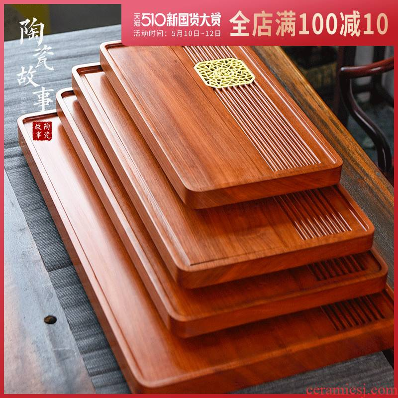 Ceramic story hua limu tea tray was solid wood household contracted tea dry small tea saucer dish kung fu tea set