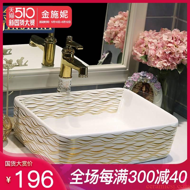 Gold cellnique rectangle lavabo ceramic art basin sink bathroom washs a face plate of all rivers run into sea
