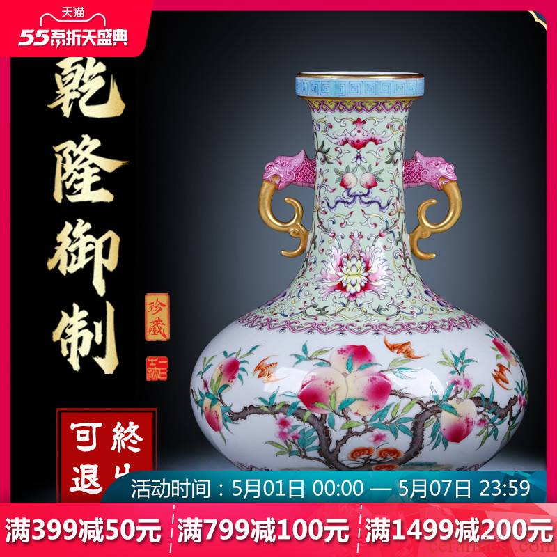 Night glass and fang jingdezhen hand - made archaize ceramic famille rose porcelain vase nine peach wufu porcelain Chinese style household furnishing articles