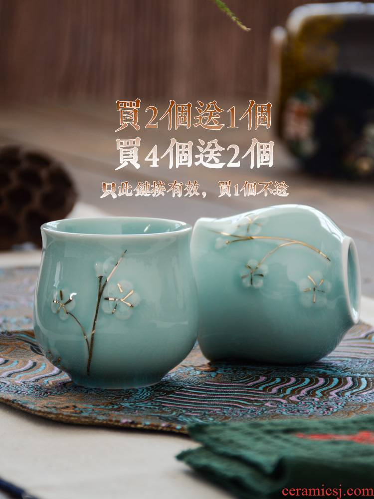 Kung fu tea one cup master cup jingdezhen tea set ceramic cup single glass cup glass ceramic cups