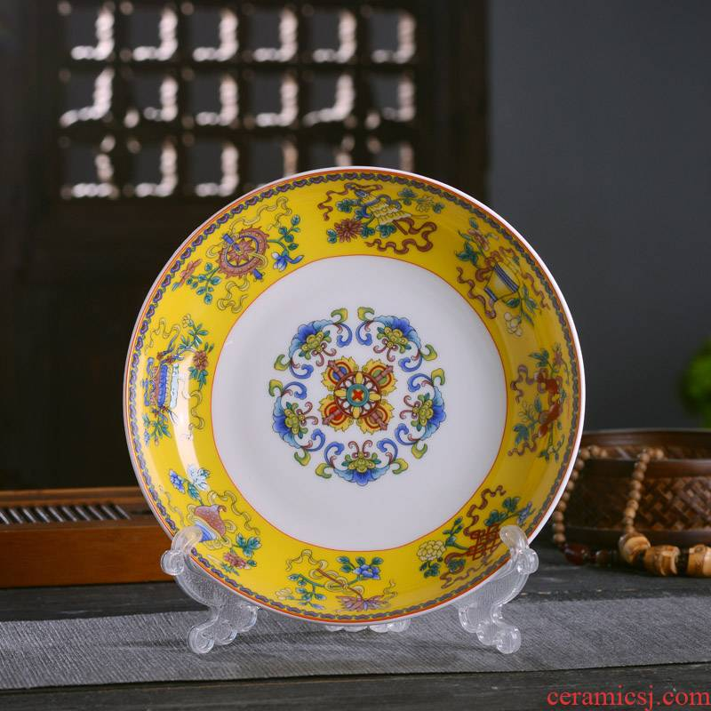 """Jingdezhen ceramic plate of Chinese style household ipads porcelain tableware deep dish dish dish dish slag antique Chinese rice pudding """"Shang Ping plate"""