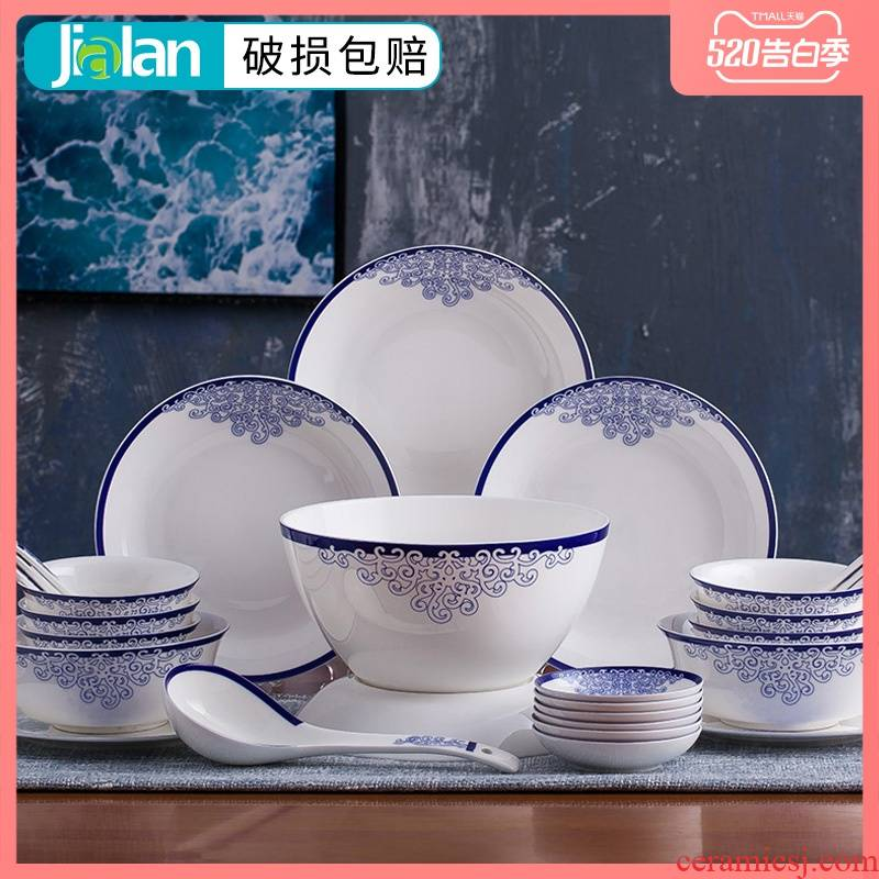 Garland 28 ipads porcelain tableware suit household of blue and white porcelain plate dishes to use combination suit wedding gifts