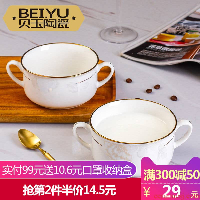 BeiYu children steamed egg breakfast bowl ceramic hot ears to use European - style prevention ipads porcelain salad dessert bowls bowl soup bowl