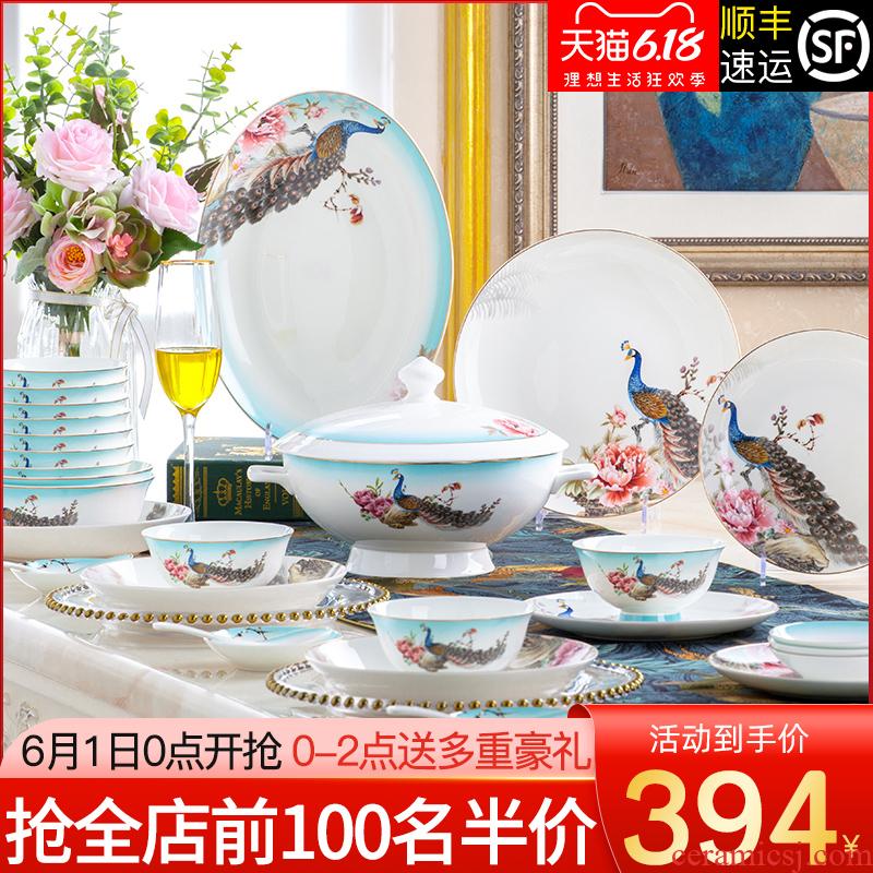 Dishes suit domestic high - grade portfolio ipads porcelain tableware sets up phnom penh dish bowl suit jingdezhen Dishes ou