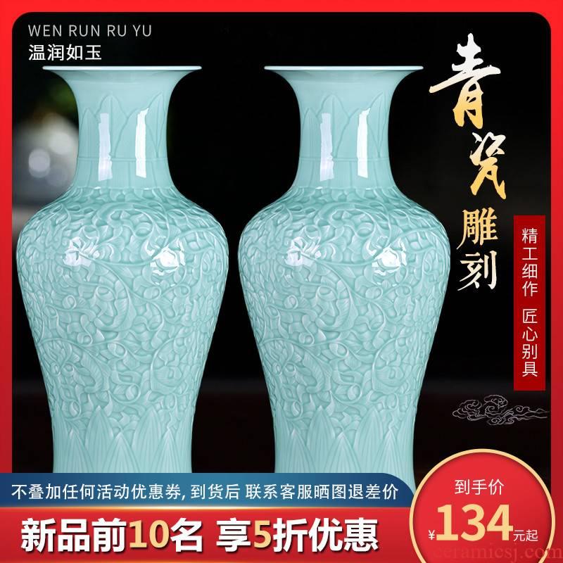 Jingdezhen ceramic vases, flower arranging celadon Chinese porcelain carving sitting room sitting room porch study adornment furnishing articles