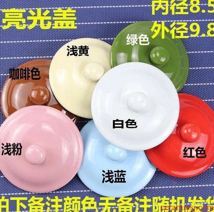 Ceramic cup lid sheet sells circular dome glass apply environmental protection general parts assembly, circular dust