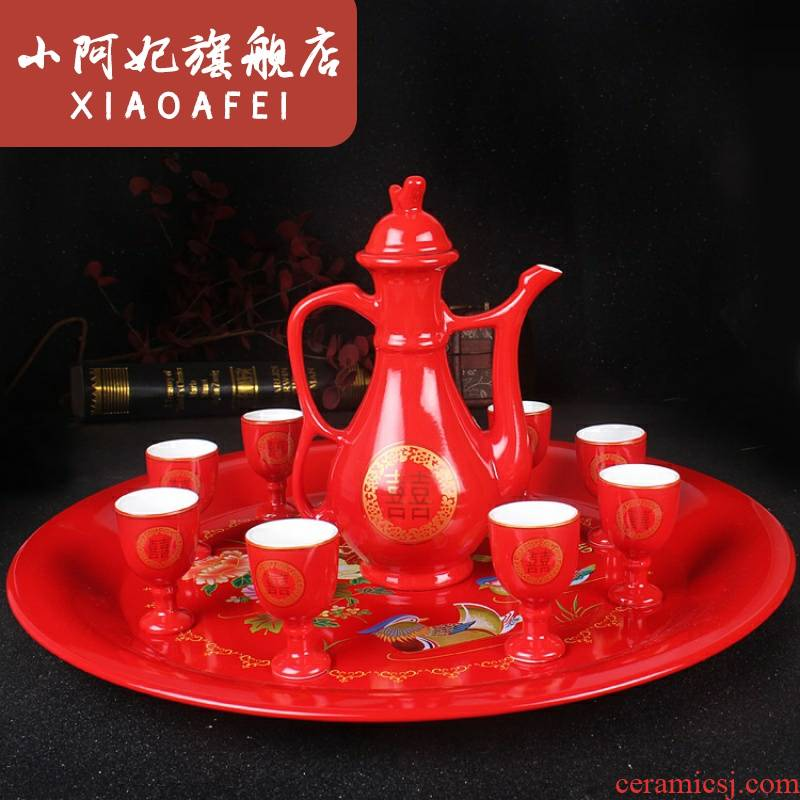 Wedding toast ceramic cups of wine bottle wine suits for red double happiness to propose a toast to a Wedding make a cup of small a small handleless wine cup