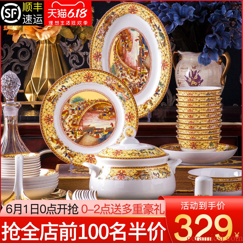 Jingdezhen ceramics ipads China - glazed in dinner dishes suit home dishes qingming scroll bowl chopsticks combination