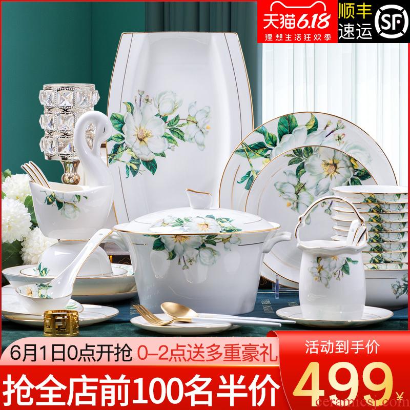Dishes suit household European high - grade porcelain of jingdezhen porcelain tableware suit ipads ceramic bowl dish bowl chopsticks combination