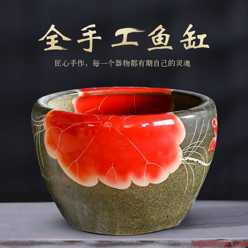 Jingdezhen ceramic manual tank large courtyard home lotus goldfish bowl lotus basin bowl lotus tortoise cylinder