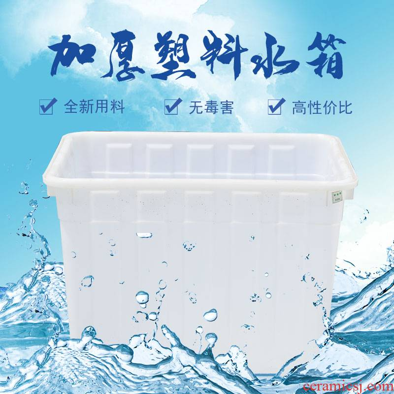 With thick plastic rectangular beef tendon tank turnover box large water tank fish aquaculture terms ceramic tile sink