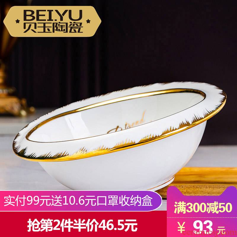 BeiYu bee European - style ipads China big bowl of household ceramic terms rainbow such use creative irregular malatang bowl of soup bowl