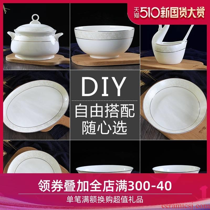 Household utensils meal bowl plates teaspoons of single - unit combinatorial Chinese jingdezhen ceramics rainbow such as bowl bowl soup bowl soup pot