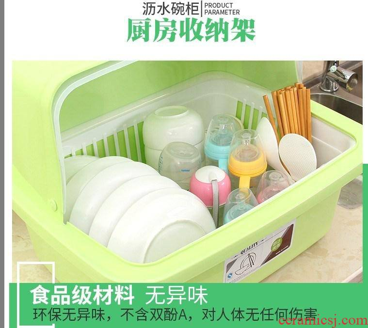 Edge lodge baby bottles receive a case baby bowl chopsticks tableware cupboard locker drop dust dry storage box