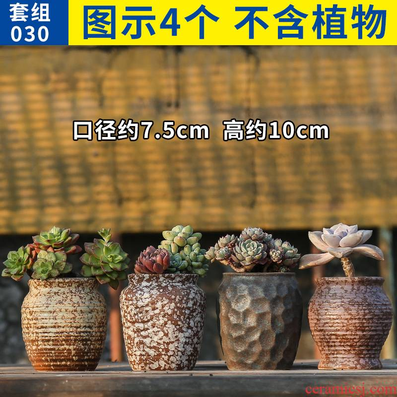 Fleshy coarse pottery flowerpot large old running the breathable clearance sale creative household large - diameter flesh POTS of the plants