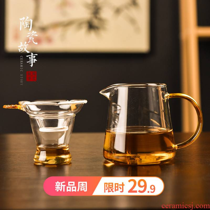 Ceramic fair story glass cup upset heat - resisting filtering kung fu tea tea accessories points) a body suit
