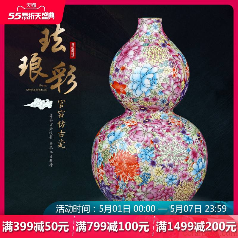 Jingdezhen ceramics, vases, flower is archaize famille rose porcelain home sitting room adornment rich ancient frame the study furnishing articles